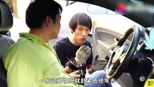 汽车小知识:揭秘汽车刹车系统该怎么自检和保养