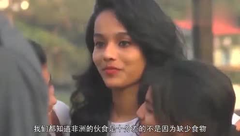 中国人去非洲工作,为何大部分人都在当地结婚了