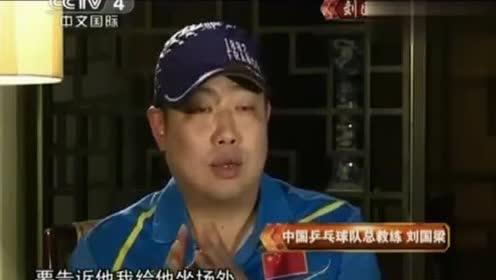 中国乒乓球:罚跑一万米,罚完还要继续跑,马琳性格有些倔强