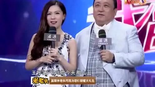 王晶怀疑女儿是不是他的,女儿:当年拿错了,父女俩真是配合!