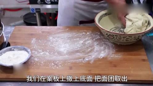 豫东人爱吃的农家杠子馍,大厨亲自教你怎么做,超有劲道有嚼劲!