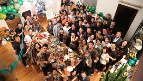 刘欢在家举办豹纹派对 豪宅超大容纳近70人参加