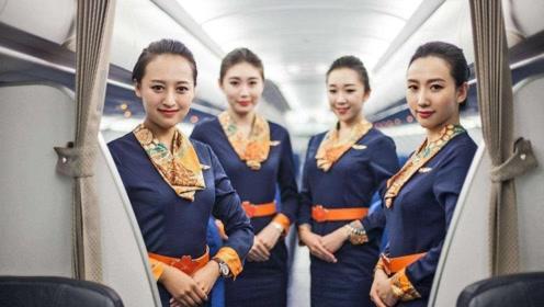 为何空姐在飞机上都只能穿裙子?老机长暴露其中隐情!