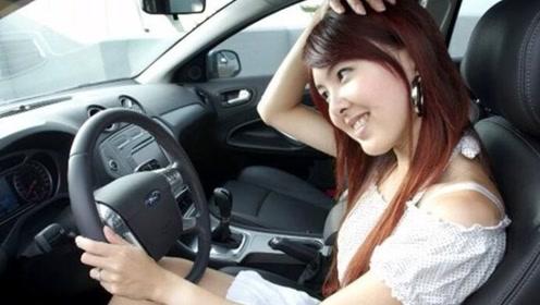 日常开车公认欠揍的5大行为,绝大多数人都中招,未松手刹排最前