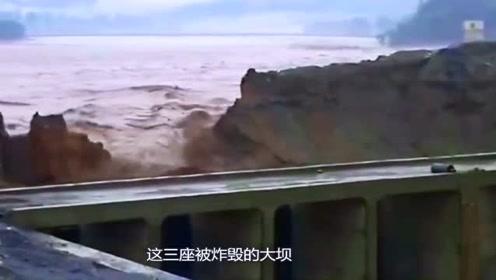 大坝崩塌有多恐怖?亿万吨洪水倾泻而下,瞬间淹没一切!