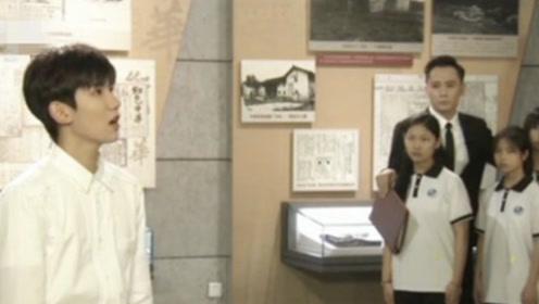王源吸烟风波后首登《新闻联播》获多个镜头特写
