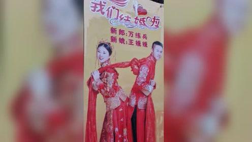 四川长宁一对新人今日结婚 饭店震后连夜准备迎亲饭
