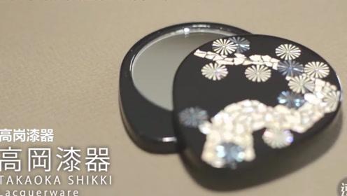 日本传统工艺高岡漆器 生动而优雅的传统技艺
