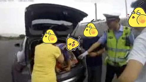 男子驾车超员把儿塞后备箱,交警怒斥:一家人坑娃