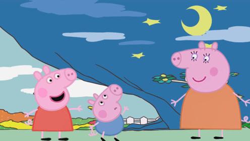 猪妈妈科普小课堂:白天星星去了哪里?