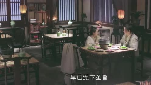 倚天屠龙记:赵敏体恤民情,但毕竟只是一介女流管不了那么多!