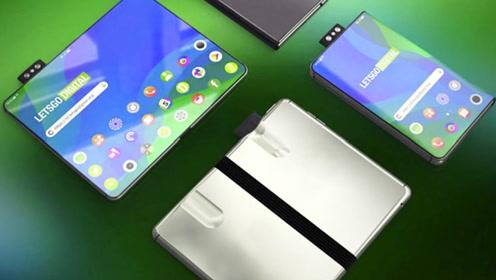 OPPO的折叠手机,折叠内无屏幕,采用升降摄像头