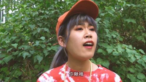 甭管是啥日式青春,你不能瞅人知道不?