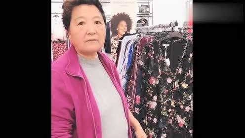 女儿带丈母娘去商场买衣服,丈母娘还挑设计师的刺,忍不住笑了!