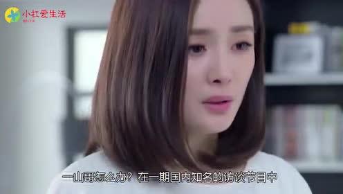 杨紫问邓伦:娶我怎么了! 邓伦回应是我一年狗粮
