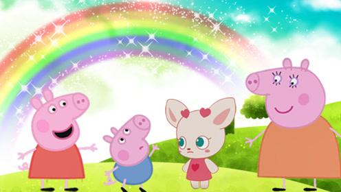 佩奇乔治好奇雨后彩虹是谁画上去的 猪妈妈为两人科普彩虹的形成