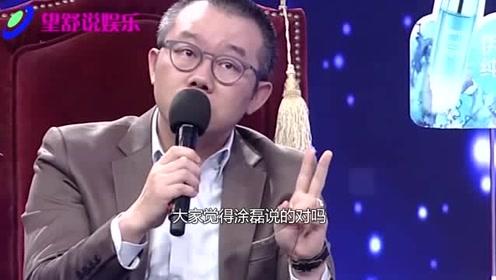 东北女孩情商太低,被男友说成脑子有病,连涂磊都怒斥:没素质!