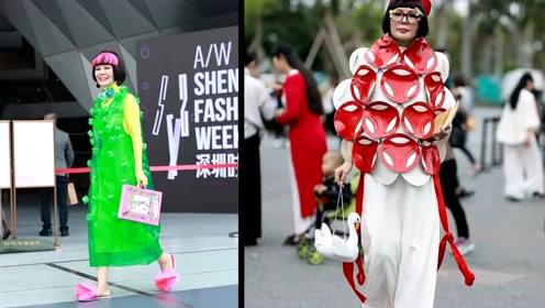 """从小因穿着特立独行被排挤 今在时装周做""""妖魔鬼怪""""近百万粉丝"""