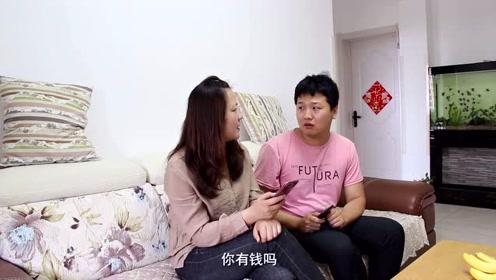老公跟老婆请示要同学聚会,老婆当场给他算了一笔账,结局太逗了