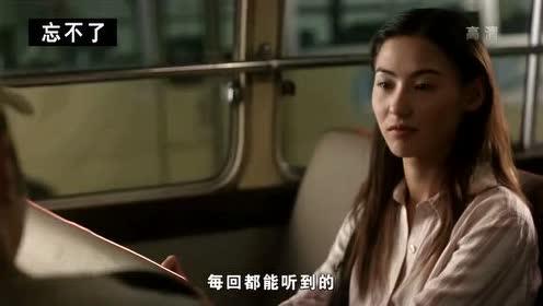 忘不了:张柏芝问古天乐车上放的歌曲!古天乐:你喜欢听送给你!