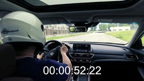 分秒试驾:家用平顺舒适赛道也跑得够快的东风本田Inspire