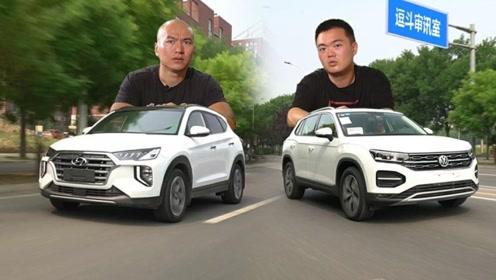 """""""夸夸群""""重现江湖 告诉你20万SUV怎么选?"""