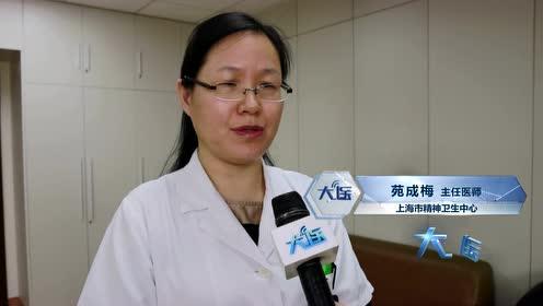 上海市精神卫生中心睡眠病房开张