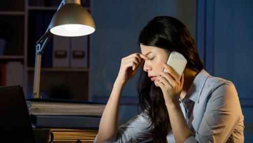 """你还每天要睡8小时吗?让专家来告诉你,每天""""黄金睡眠""""是多久"""