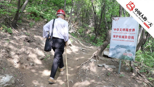 """箭扣长城""""重病缠身"""" 63岁老头徒步登山数百次指导修缮"""