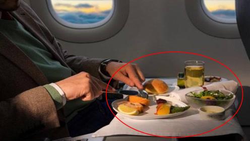 飞机餐难吃不能全怪厨师,可能是高空的味蕾在作怪,涨知识了!