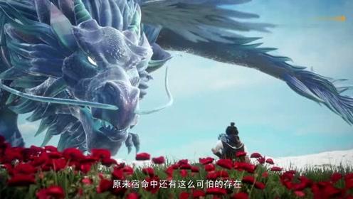 万界神主:这条龙是直男无疑,叶辰也拿它没办法!