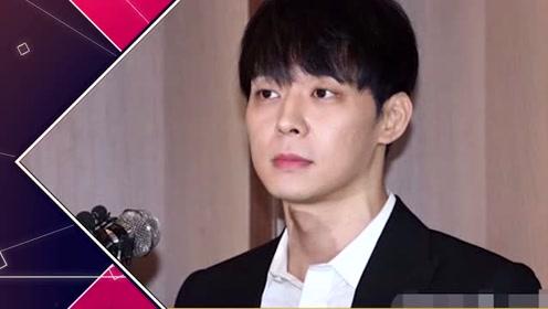 朴有天因社会影响恶劣 被列入MBC电视台禁演名单