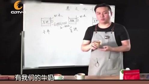 一张图看懂三款意式咖啡的区别,在家就能调出香浓咖啡