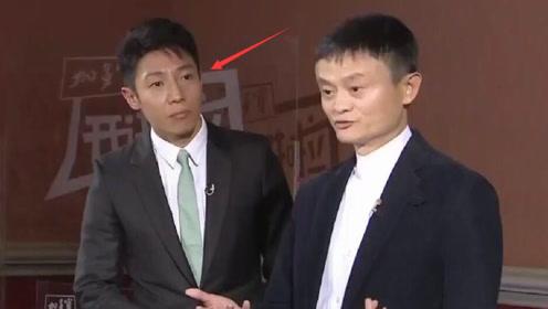 节目中马云被问,这身衣服值多少钱?他的回答让现场沸腾