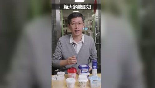 老爸评测:酸奶怎么选