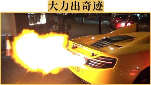 备胎说车:大脚轰油门真的能清积碳吗