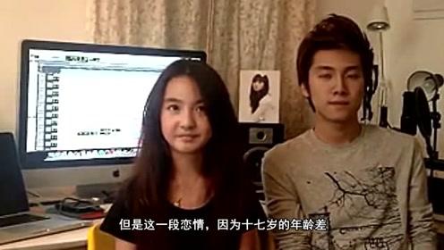相差17岁,他用了十年时间,等女朋友长大,如今终于修得正果?