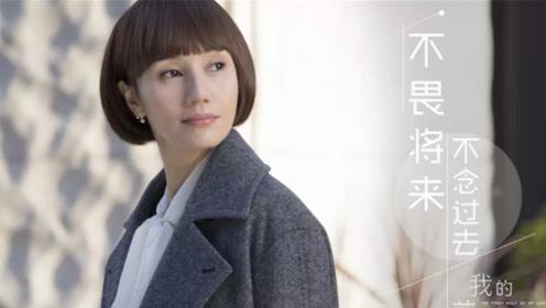 《我的前半生2》凌玲将平儿推下山坡,陈俊生甩了一巴掌:给我滚