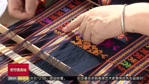 2019BMW中国文化之旅:感受精湛黎锦技艺