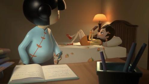 人偶每天帮女孩完成作业,最后身份互换,将女孩变成了人偶