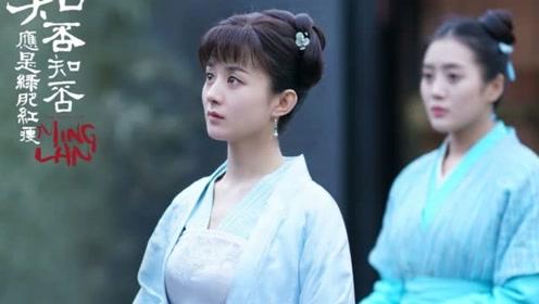 赵丽颖最美的古装造型,晴儿垫底,花千骨第二,而她排第一?