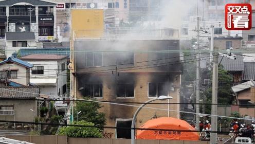 日本京都动画工作室遭纵火33死 安倍也发声了:惨状让我失语!