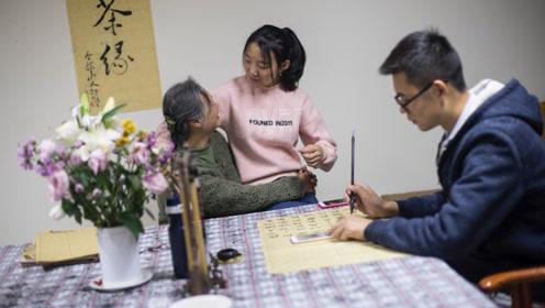 萤火演讲:年轻人住进养老院省房租 遭轻视感叹老人比孩子难管