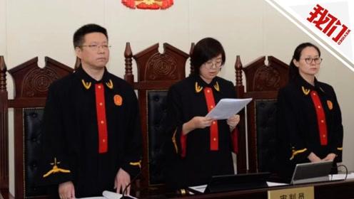 模仿微信红包和微信表情 北京一公司被判赔偿腾讯90万