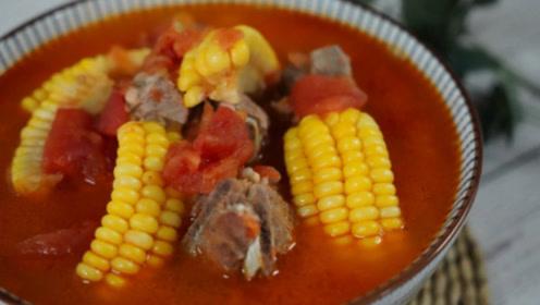 番茄玉米排骨汤,酸甜可口养生效果一流