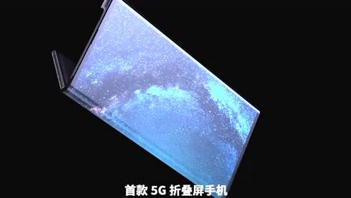5G手机即将发售,你的钱包准备好了吗?
