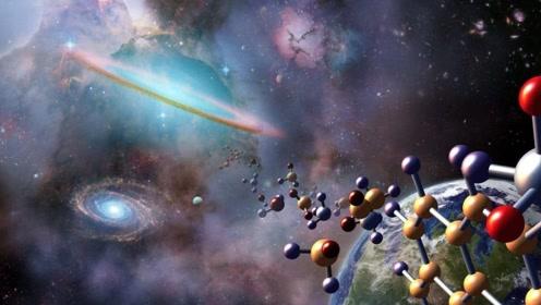 地球一共出现过1000多亿人?据科学家预估:地球就是一片坟场
