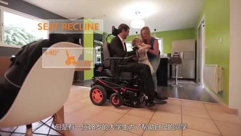 18岁大学生为帮助同学,发明出上楼梯轮椅,轮子像坦克履带