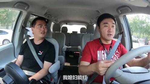 5年开了30万公里的丰田塞纳 车况怎么样?