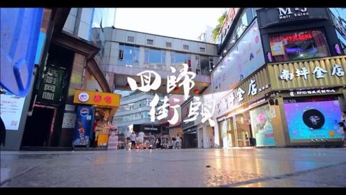 重庆渝北龙酷街舞2019青年暑期街头快闪剪辑